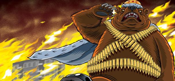 "SIBERIAN MEAT GRINDER – ""Metal Bear Stomp"""